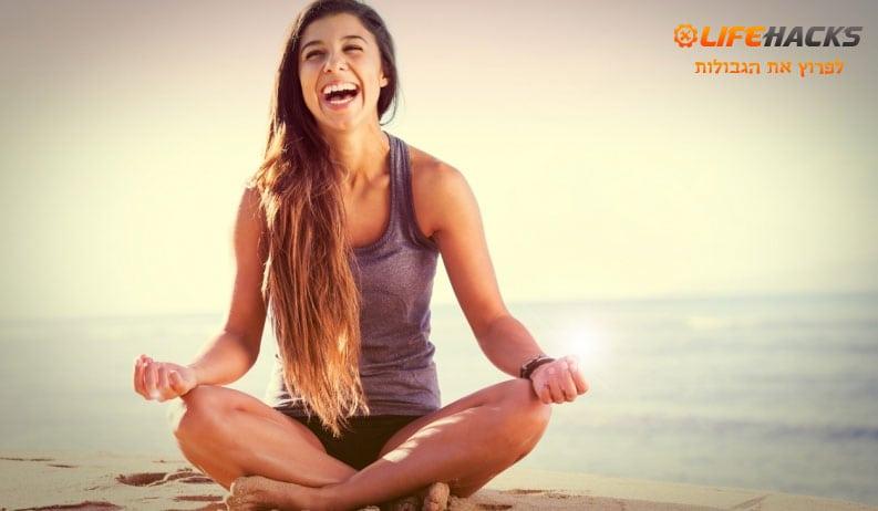 7 דברים שאנשים מצליחים עושים-אחרת בכל יום