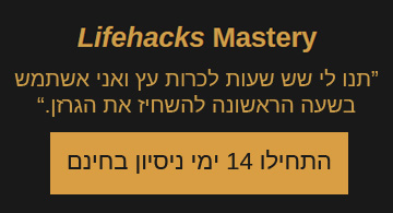 Lifehacks Mastery